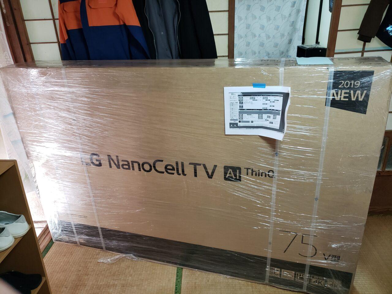 購入した大型テレビ