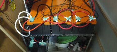 鉛蓄電池からリン酸鉄リチウムイオンバッテリーへお安く交換とレビュー(ディープサイクルバッテリーも)